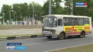 В День ВМФ изменится движение транспорта в центре Архангельска