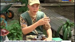 III этап областного Кубка по стендовой стрельбе выиграл 14 летний подросток