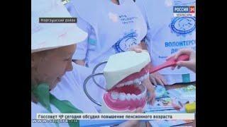 Школьники попробовали себя в роли стоматологов