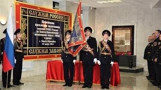 Почему знамя югорской полиции называют реликвией