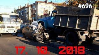 ☭★Подборка Аварий и ДТП/от 17.10.2018Russia Car Crash Compilation/#696/October2018/#дтп#авария
