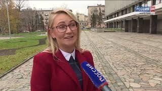 """""""Россия 24 - Карелия"""". 29.10.2018"""