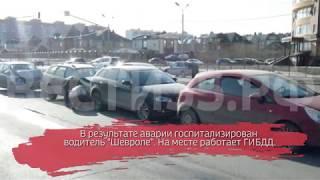 Массовая авария в Череповце: есть пострадавшие