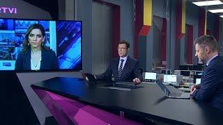 Пожар в «Зимней вишне», высылка российских дипломатов и феномен Мавроди. Ньюзток RTVI