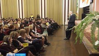 Сергей Носов встретился со студентами и учащимися Колымы