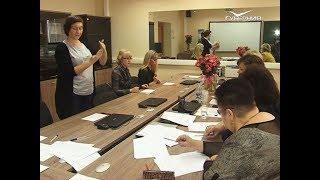 Экзамен по жестовому языку в Центре инклюзивного образования сдали самарские специалисты