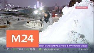 """""""Утро"""": мокрый снег ожидается в столице 10 декабря - Москва 24"""