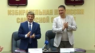 Избирком Самарской области заключил соглашение с МФЦ