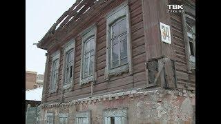 Историческое здание на улице Перенсона снесли ночью