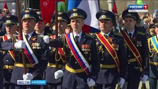9 мая в Петрозаводске