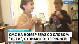 Помочь обрести слух иркутянину Давиду Ермолаеву могут телезрители