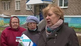 В Ижевске жители одной из многоэтажек могут остаться без света