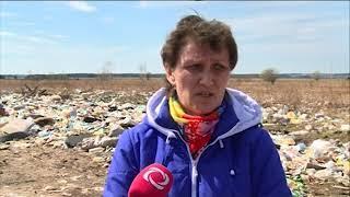 29 05 2018 В посёлке Яр вывозят мусор на официально закрытый полигон