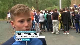 В Удмуртии участники детского лагеря присоединились к Всероссийской акции «ГТО со звездой»