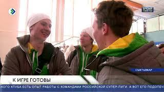 Международная встреча ледовой дружины.