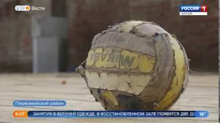 В Алтайском крае к новому учебному году обновят и откроют 20 спортзалов