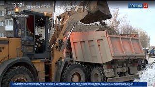 После многочисленных жалоб горожан на дороги Новосибирска вывели больше снегоуборочной техники