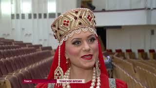 В Томске выступил хор имени Пятницкого