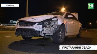 На Кремлевской дамбе столкнулись автомобили Мазда и Форд - ТНВ