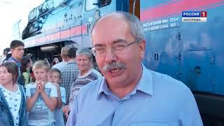 История отрасли – в пяти вагонах: Кострому посетил необычный ретро-поезд