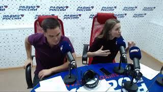 От кино до домино - 07.12.18 Кинокритик Владимир Жерехов