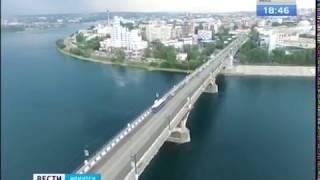 Глазковскому мосту в Иркутске нужен ремонт