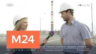 """""""Москва сегодня"""": как развивается территория бывшего завода """"ЗИЛ"""" - Москва 24"""