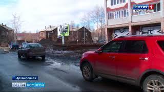 В центре Архангельска дети нашли гранату