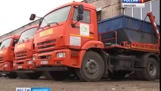 Решать проблемы мусорной реформы в Ивановской области будут в рамках новой программы