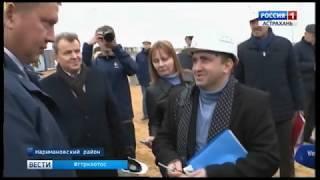 В Астраханской области запустили производство геосинтетической ткани