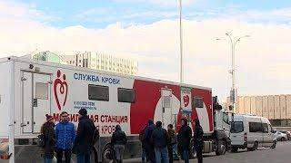 «Россия. Кубань» приняла участие в акции «Капля крови ради жизни» в Краснодаре