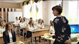 В Нижневартовске открылся «Роснефть-класс»