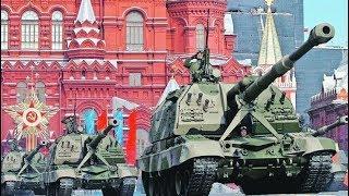 Генеральная репетиция парада победы 2018. Москва — прямая трансляция