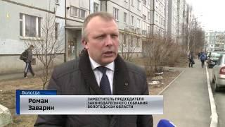 В Вологде выявили недостатки в ремонте дворов