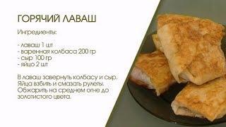 Премьера! Готовим дома без изыск: рецепт простого завтрака в новой рубрике канала «Югра»