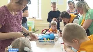 Межрегиональный фестиваль по реабилитации особых детей