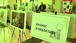 """На базе """"Жигулёвской долины"""" в Тольятти пройдет масштабный областной форум """"Линия успеха"""""""