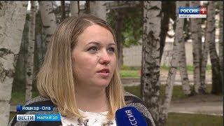 Представитель Марий Эл примет участие во Всероссийском форуме «Волонтеры Победы»