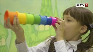 Учителя Забайкальского края с оптимизмом берут в обычные классы детей-инвалидов