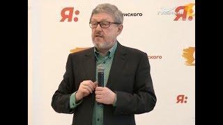 Григорий Явлинский встретился с наблюдателями Московской области
