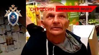 Захвативший заложника в Москве задержан