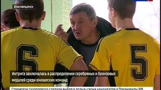 Определились победители областного чемпионата по волейболу