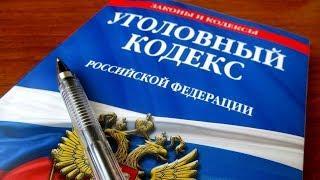 В Югре завершено расследование дела об убийстве казака