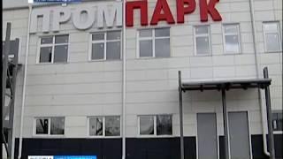 Город Железногорск получил новый статус
