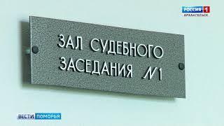 """Завтра на """"России 24"""" - обзор криминальных событий региона в программе """"Дежурная часть"""""""