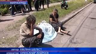 У Мирнограді внаслідок ДТП загинула дитина