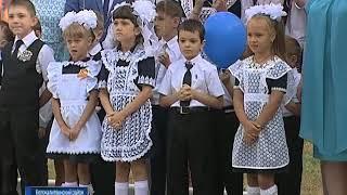 Первое на Дону казачье учебное заведение для девочек пока работает в формате обычной школы