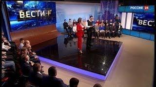 """""""Вести. Плюс"""" : о самом главном за неделю в Новосибирской области"""