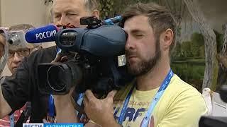 В Калининграде открыли пресс-центр ЧМ-2018