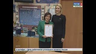 В День учителя Алёна Аршинова встретилась с самыми опытными и самыми молодыми преподавателями